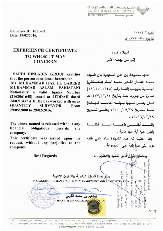 obituary example in arabic format doc
