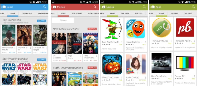 auto refresh activity in android example
