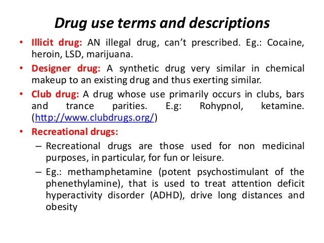 example of drug abuse introduction essay