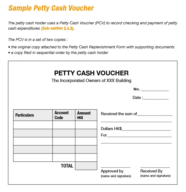petty cash journal entry example